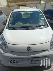 Suzuki Alto 2013 White | Cars for sale in Nairobi, Nairobi Central