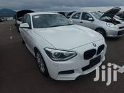BMW 120i 2012 White | Cars for sale in Mombasa, Ziwa La Ng'Ombe