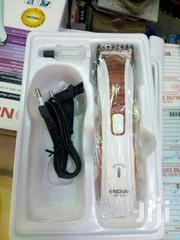 Rechargeable Hair Clipper | Tools & Accessories for sale in Mombasa, Bamburi