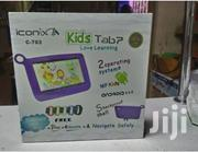 Kids Tablet – Dual Core – 7″ – 8GB – 512MB RAM – 0.3MP Camera | Toys for sale in Nairobi, Nairobi Central