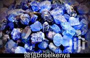 Gems 坦桑蓝   Home Accessories for sale in Busia, Bunyala West (Budalangi)