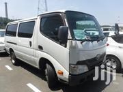 New Toyota Dyna 2012 White | Buses & Microbuses for sale in Mombasa, Shimanzi/Ganjoni
