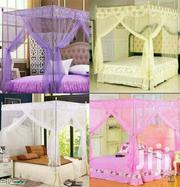 4 Stand Mosquito Nets | Home Accessories for sale in Nairobi, Ruai