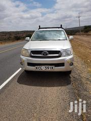 Toyota Hilux 2010 Gold | Cars for sale in Nairobi, Parklands/Highridge