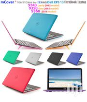 Hard Covers For Laptops @Dangote Computers. Call Us.   Computer Accessories  for sale in Nairobi, Nairobi Central