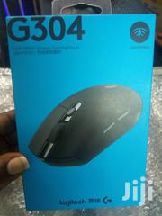 Logitech Wireless Gaming Mouse | Computer Accessories  for sale in Nairobi, Nairobi Central