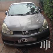 Nissan Wingroad 2009 Gray | Cars for sale in Kisumu, Central Kisumu