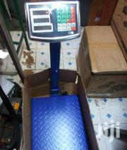 300kgs Digital Weighing Platform Scale | Store Equipment for sale in Nairobi, Nairobi Central