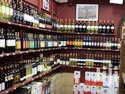 Wines And Spirits Retail | Party, Catering & Event Services for sale in Nairobi, Kilimani