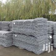 Gabion Boxes Suppliers | Farm Machinery & Equipment for sale in Nairobi, Imara Daima