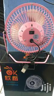 Cooling USB Fan | Computer Accessories  for sale in Nairobi, Nairobi Central