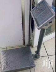 300kgs Maxma Weighing Scales | Store Equipment for sale in Nairobi, Nairobi Central