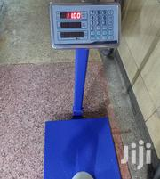 Electric Bench Digital Weighing Scale - 150/300kilos Cap | Store Equipment for sale in Nairobi, Nairobi Central