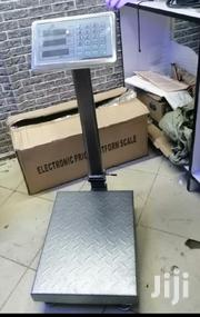 Bench Digital Weighing Scales - 100kgs | Store Equipment for sale in Nairobi, Nairobi Central