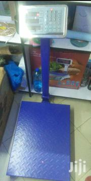 Bench Weighing Scales - 100kilos | Store Equipment for sale in Nairobi, Nairobi Central