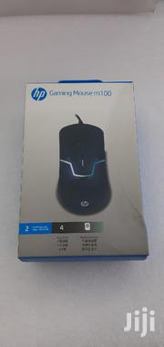 Hp Gaming Mouse With Backlit | Computer Accessories  for sale in Nairobi, Nairobi Central
