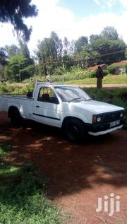 Datsun 1600 1997 White | Cars for sale in Kiambu, Ngecha Tigoni