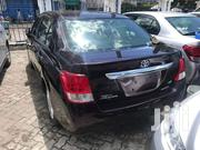 Toyota Corolla 2013 Red | Cars for sale in Mombasa, Ziwa La Ng'Ombe