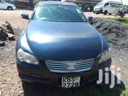 Toyota Mark X 2005 Blue | Cars for sale in Kericho, Chepseon