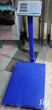 Commercial Bench Weighing Scales | Store Equipment for sale in Nairobi, Nairobi Central