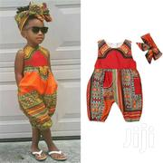 African Jumpsuit | Children's Clothing for sale in Mombasa, Majengo