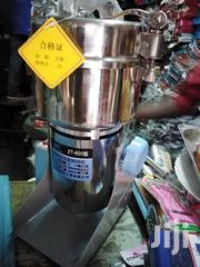 Domestic Posh Mill | Restaurant & Catering Equipment for sale in Nairobi, Nairobi Central