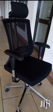 Executive Mesh Recliner Chairs Ksh. 15,800.00 With Free Delivery | Furniture for sale in Nairobi, Nairobi West