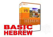 Lean How To Read Your Bible In Hebrew | Classes & Courses for sale in Nairobi, Westlands
