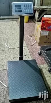 300kgs Platform Weighing Scales | Store Equipment for sale in Nairobi, Nairobi Central