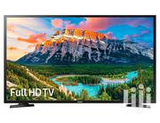 Samsung 32 Inch Brand New Digital TV | TV & DVD Equipment for sale in Kisumu, Central Kisumu