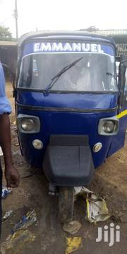 Piaggio 2012 Blue | Motorcycles & Scooters for sale in Kitui, Township
