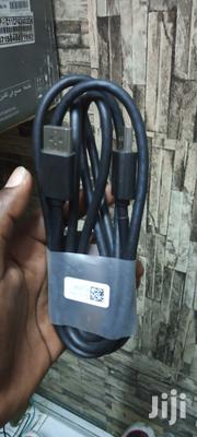 Display Port Cable 1.5 Meters | Accessories & Supplies for Electronics for sale in Nairobi, Nairobi South