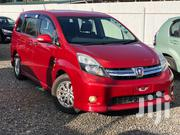 Toyota ISIS 2012 Red | Cars for sale in Nairobi, Nairobi South