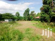 Commercial Land Near PRIDE ANNEX Hotel Bondo | Land & Plots For Sale for sale in Siaya, West Sakwa (Bondo)