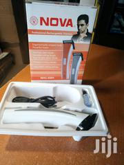 NHC-5201 Professional Rechargeable Hair Trimmer For Babies | Tools & Accessories for sale in Nairobi, Nairobi Central