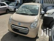 Suzuki Alto 2013 Beige | Cars for sale in Mombasa, Shimanzi/Ganjoni