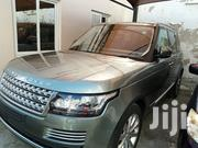 Land Rover Range Rover Vogue 2015 Gray | Cars for sale in Mombasa, Shimanzi/Ganjoni
