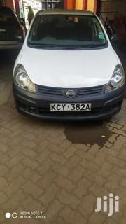 Nissan Advan 2008 White | Cars for sale in Nairobi, Eastleigh North