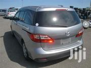 Mazda Premacy 2013 Gray | Cars for sale in Nairobi, Nairobi Central