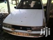 Isuzu 117 1996 White | Cars for sale in Uasin Gishu, Kimumu
