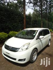 Toyota ISIS 2012 White | Cars for sale in Kiambu, Township C