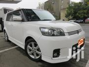 Toyota Corolla Rumion 2009 White | Cars for sale in Mombasa, Shimanzi/Ganjoni