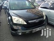 Honda CR-V 2007 Black | Cars for sale in Mombasa, Mji Wa Kale/Makadara