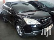Honda CR-V 2009 Black | Cars for sale in Mombasa, Mji Wa Kale/Makadara