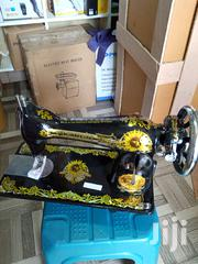 Butterfly Sewing Machine | Home Appliances for sale in Nairobi, Nairobi Central