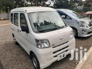Daihatsu HIJET 2014 White | Cars for sale in Nairobi, Kileleshwa