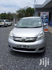 Toyota ISIS 2012 Silver | Cars for sale in Nairobi, Nairobi West