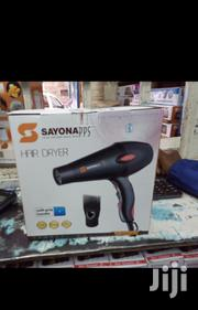 Sayona Blowdry | Tools & Accessories for sale in Nairobi, Nairobi Central