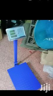 300kg Digital Weighing Scale Machine | Store Equipment for sale in Nairobi, Nairobi Central