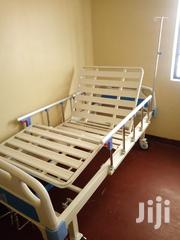 Double Crank Hospital And Home Nursing Bed | Medical Equipment for sale in Nairobi, Kilimani